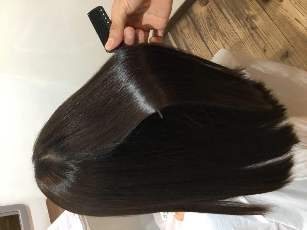髪質改善 艶 美容室 マイフ