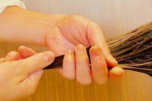 トリートメント 髪質改善 マイフ